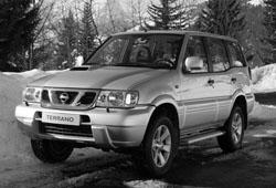 Nissan Terrano / Pathfinder Wd21 (87-96)