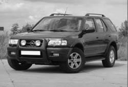 Opel Frontera (91-97)